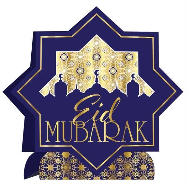 Tischdeko Ramadan Eid Mubarak